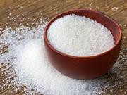 Сахар мешки 50 кг