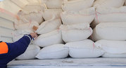 Продаем пшеничную муку вс,  1с  от прямого поставщика со склада в Мос